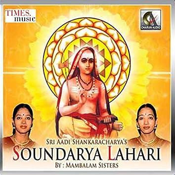 Soundarya Lahari - Single