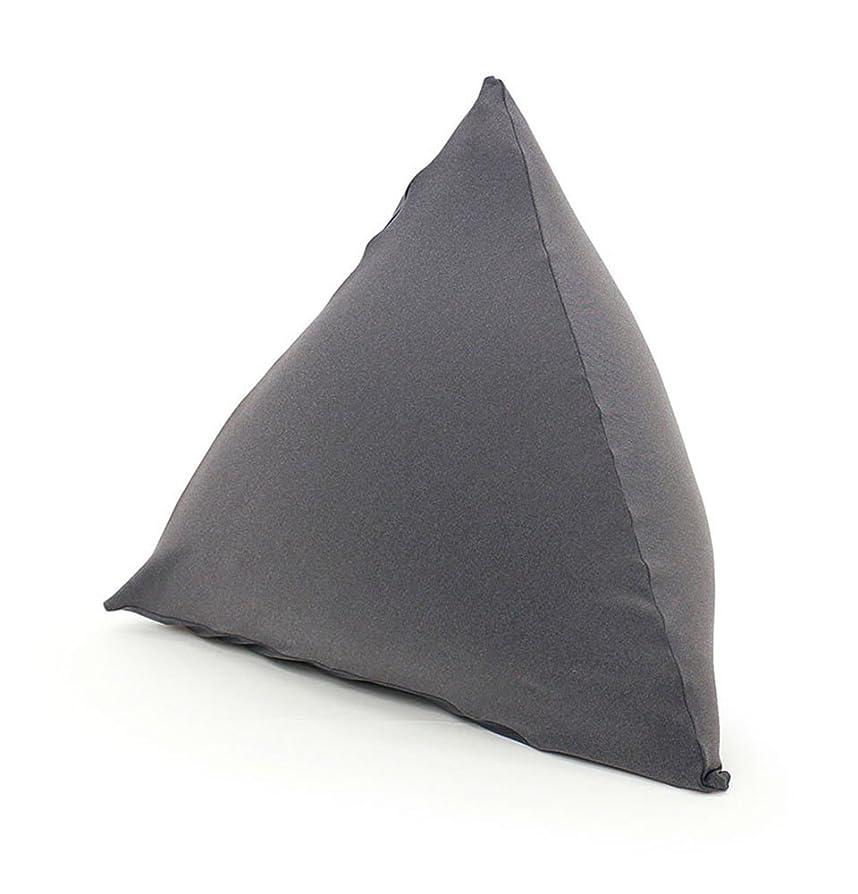 石膏鳩テレビMOGU プレミアム 気持ちいい三角クッション 専用カバー グレー