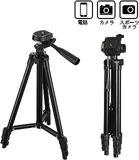 """40""""カメラ/風速計/距離計/電話用アルミ三脚+バッグ(ブラック)"""