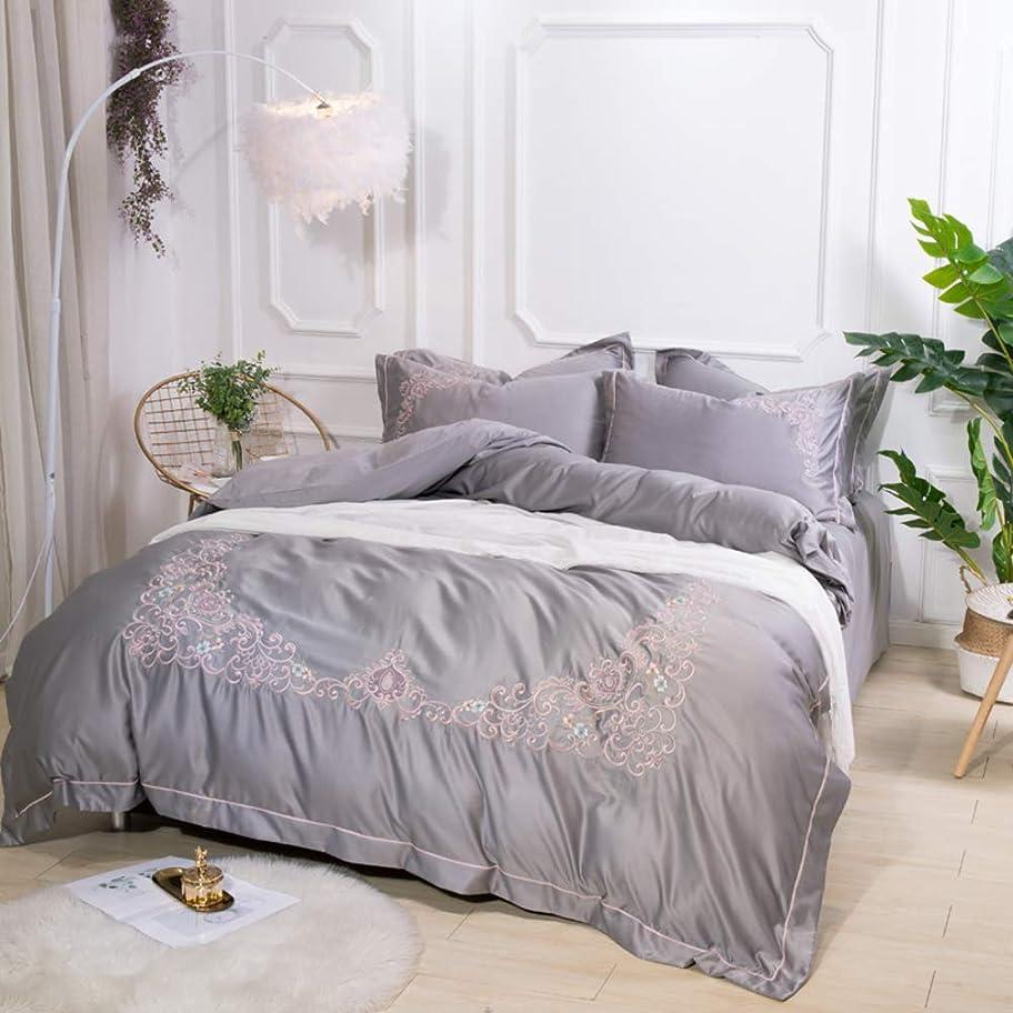 重々しい限定カブシルク 刺繍 綿サテン 寝具カバーセット, 4 ピース ジャカード ソフト 快適 綿 夏 クールな 肌-フレンドリー 寝具ベッド ファスナー付け-r