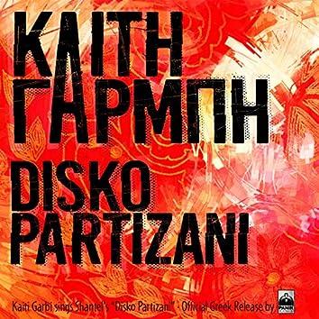 Disko Partizani