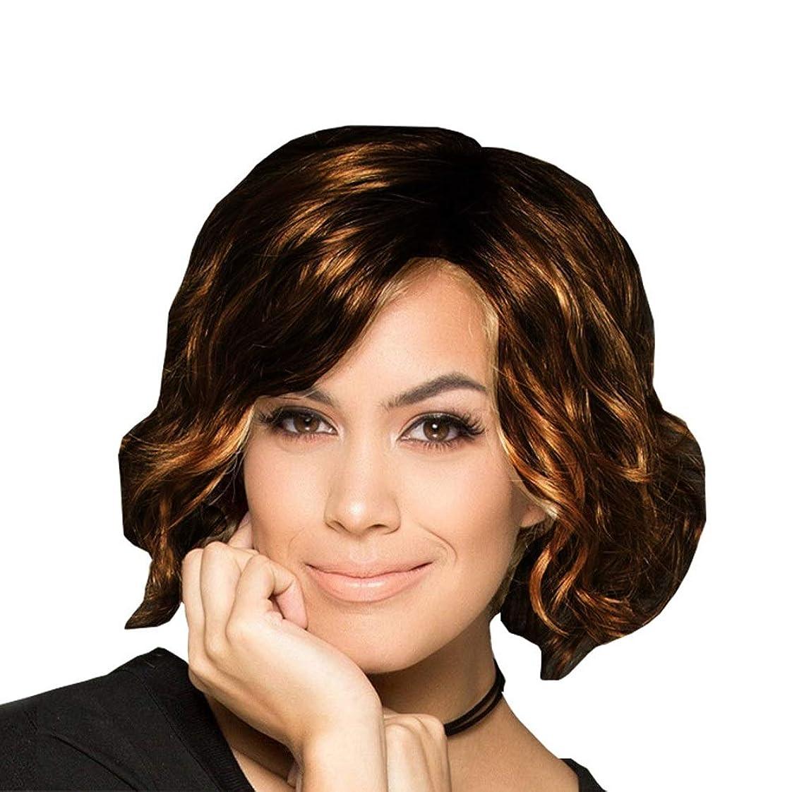 不確実首尾一貫したミントYrattary 前髪を持つ女性のためのブロンドの髪ショートボブウィッグ (色 : B)