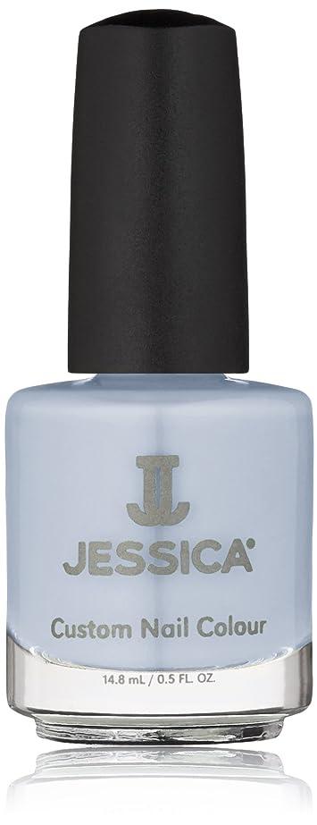 花モンゴメリー電信Jessica Nail Lacquer - Periwinkle Bliss - 15ml/0.5oz