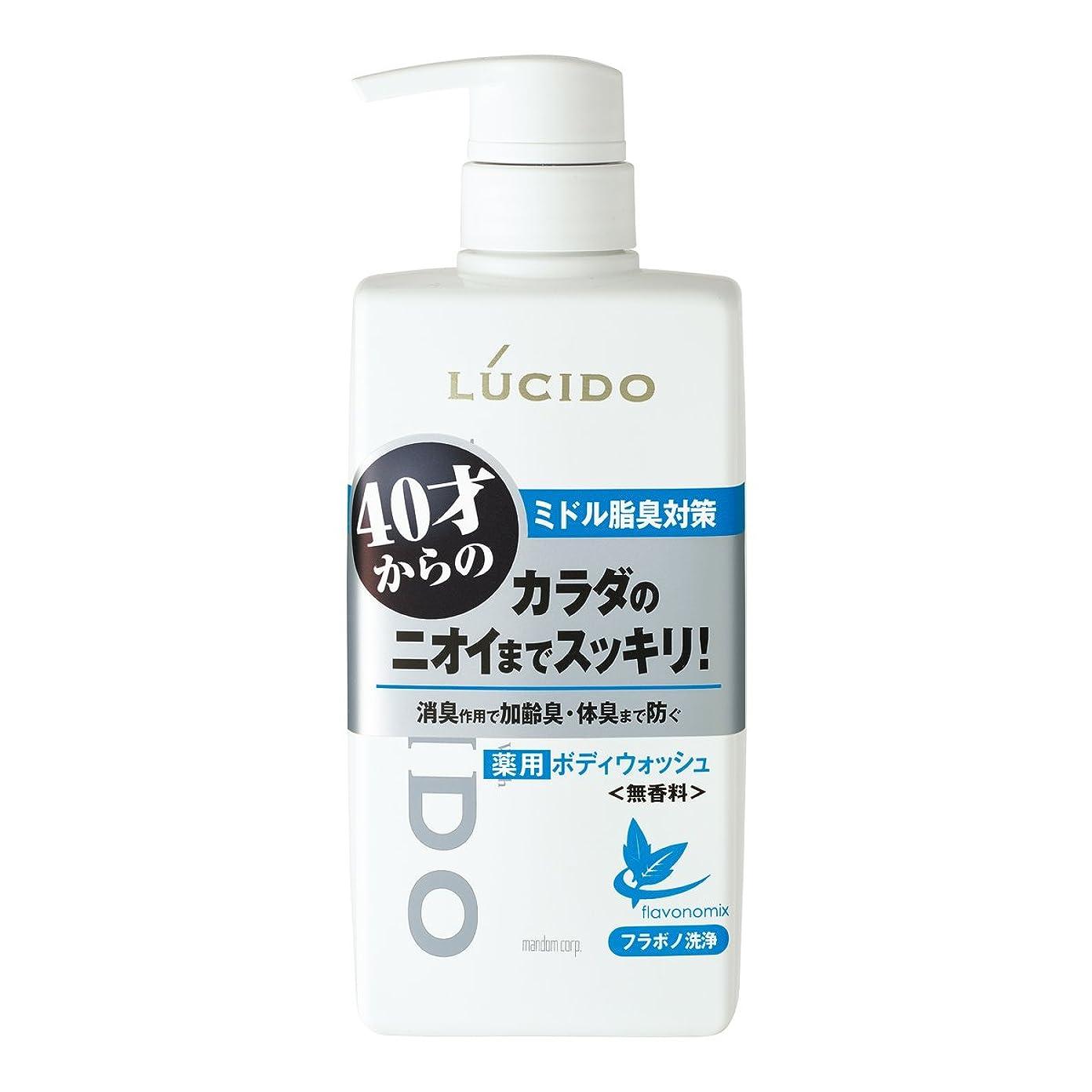 ペグ札入れ繁殖ルシード 薬用デオドラントボディウォッシュ 450mL (医薬部外品)