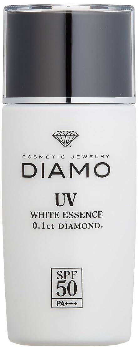 に慣れいっぱい幸運DIAMO(ディアモ) UVホワイトエッセンス 40ml
