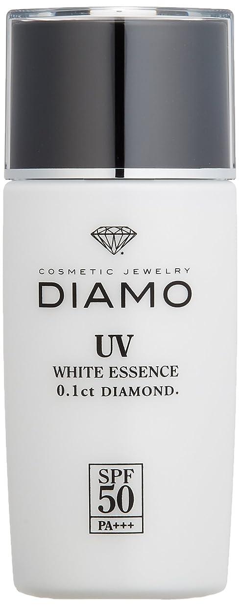 キラウエア山病な失業DIAMO(ディアモ) UVホワイトエッセンス 40ml