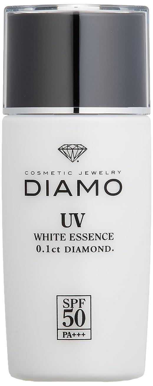拡大する完全に洗練されたDIAMO(ディアモ) UVホワイトエッセンス 40ml