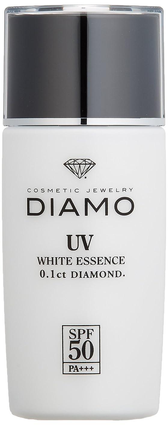 登録砂の快いDIAMO(ディアモ) UVホワイトエッセンス 40ml