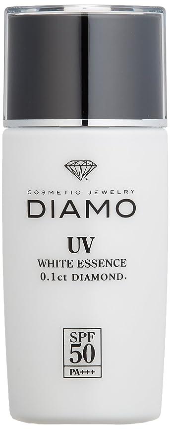 意識植木しみDIAMO(ディアモ) UVホワイトエッセンス 40ml