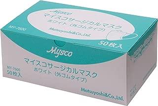 サージカルマスク 50枚入 業務用 バリュータイプ 医療施設採用商品 マイスコ 外ゴムタイプ