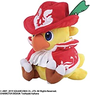 Square Enix Chocobo's Mystery Dungeon Every Buddy!: Chocobo (Red Mage Version) Plush
