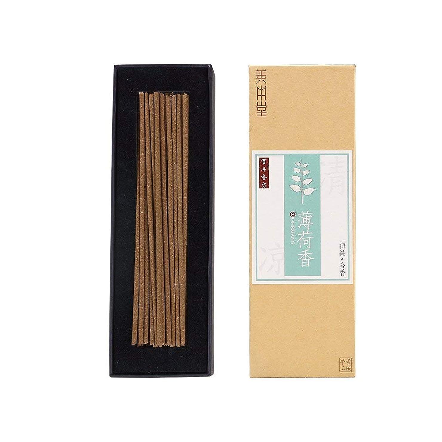 冷酷なストレスの多いなぞらえるshanbentang Incense Sticks Classical Chinese Incense、古代の知恵、アロマの千年前、ミント味( 5.5in ) 5.5in ブラウン