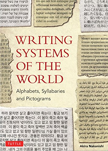 Compare Textbook Prices for Writing Systems of the World 3rd prt. Edition ISBN 0676251816549 by Nakanishi, Akira