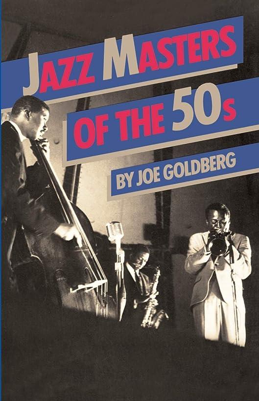 麻痺精神現代Jazz Masters Of The 50s