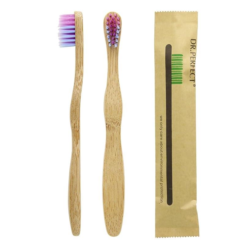 風味気づかない自信があるDr.Perfect Bamboo チャイルド 竹の歯ブラシ ナイロン毛 生分解性の (パープル)