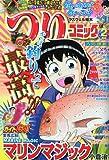 つりコミック 2010年 02月号 [雑誌]