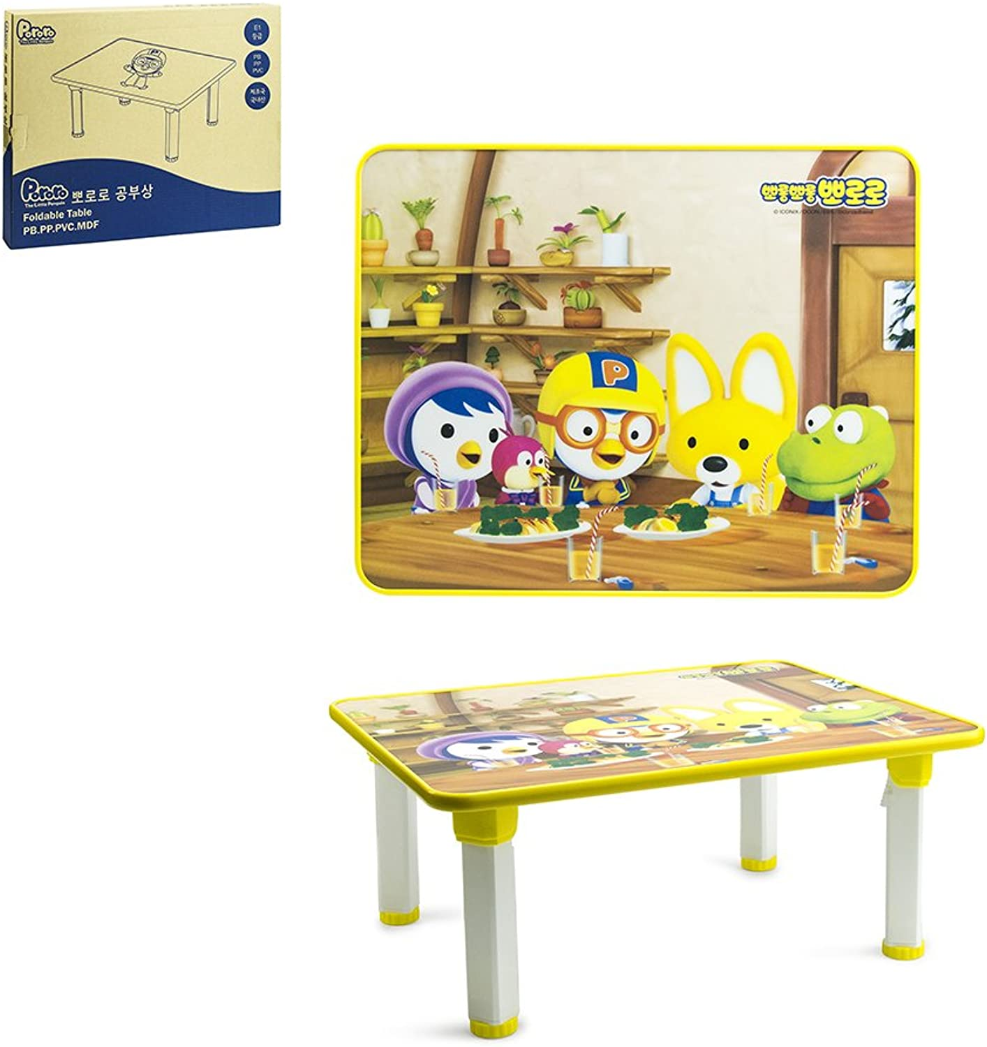 Pgoldro Kids Activity Table with Folding Legs (Yellow)