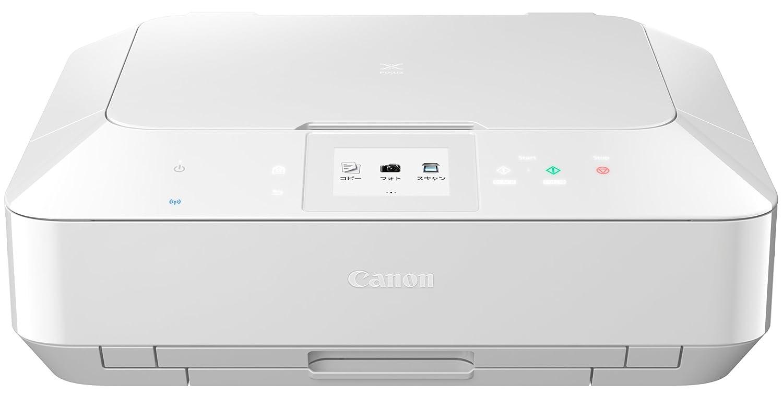Canon インクジェット複合機 PIXUS MG6330 ホワイト