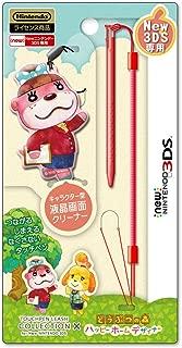 タッチペンリーシュコレクション for new ニンテンドー3DS (どうぶつの森) Type-A
