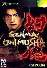 Best Genma Onimusha Review