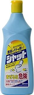 シャット トイレ用消臭剤 レモンの香り 660g