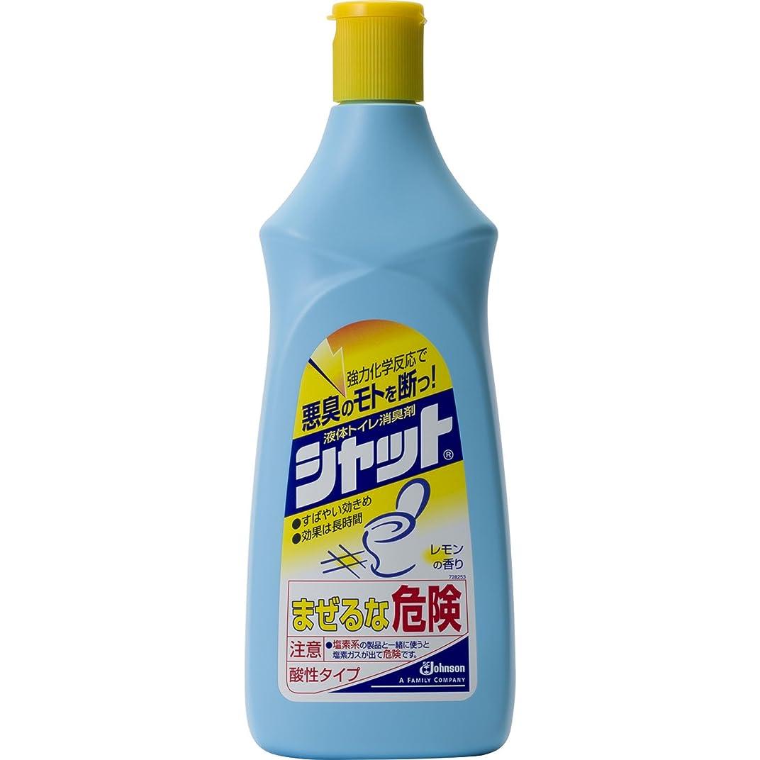 ガロン男神経衰弱シャット トイレ用消臭剤 レモンの香り 660g