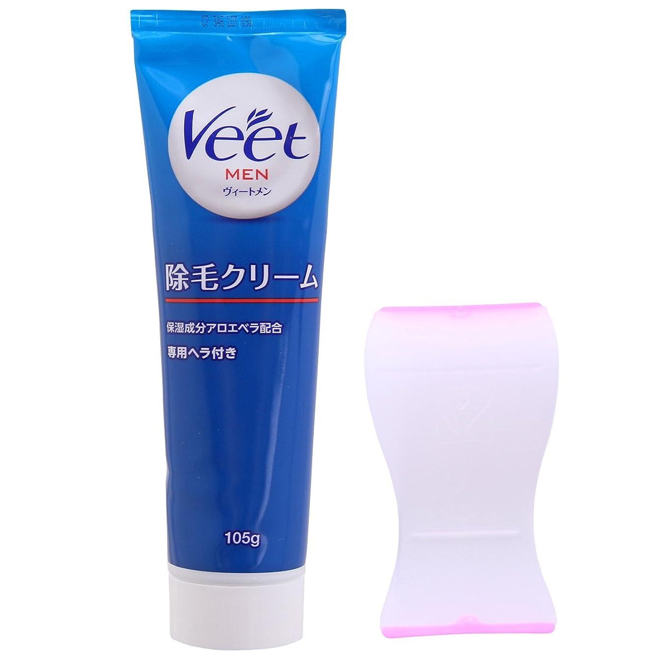 一時解雇するプーノ暖かさ(ヴィート)Veet メンズ 除毛クリーム あし うで 胸 背中 わきの下