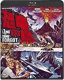 恐竜の島-HDリマスター版-[Blu-ray/ブルーレイ]