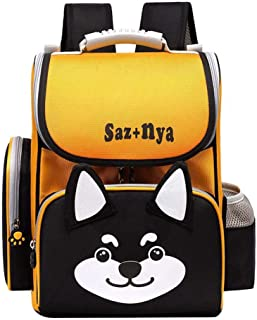 子供用バックパック安全で通気性のあるマルチスペーストラベルスポーツバックパック防水調節可能ショルダーストラップナイトリフレクティブストリップレッド,Yellow