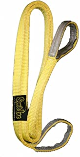 Spud Upper Body Sled Strap Total Body Workout Weight Lifting CrossFit