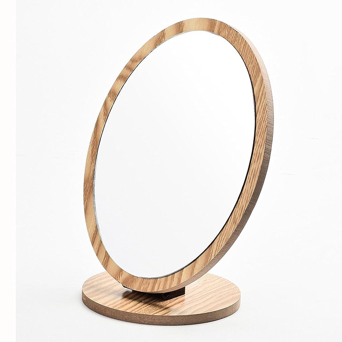 バナナ素晴らしきスイス人JTWJ 木製回転式化粧鏡デスクトッププリンセスミラー、サイズ:20 x 16cm