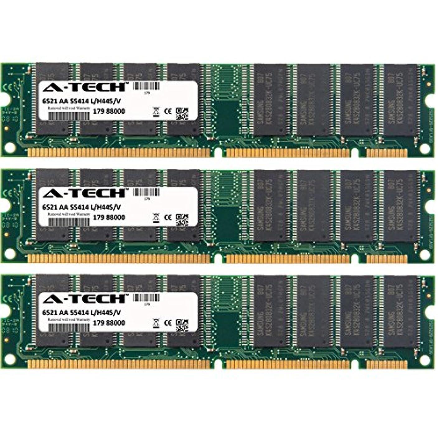 384MB KIT (3 x 128MB) for Gateway Essential Series 450 450 Deluxe 450CS 450CS Deluxe 450se 500 Deluxe 550 Deluxe. DIMM SD Non-ECC PC100 100MHz RAM Memory. Genuine A-Tech Brand.