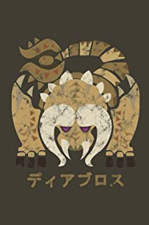 """Monster Hunter World Diablos Kanji Icon Notebook: Minimalist Composition Book 
