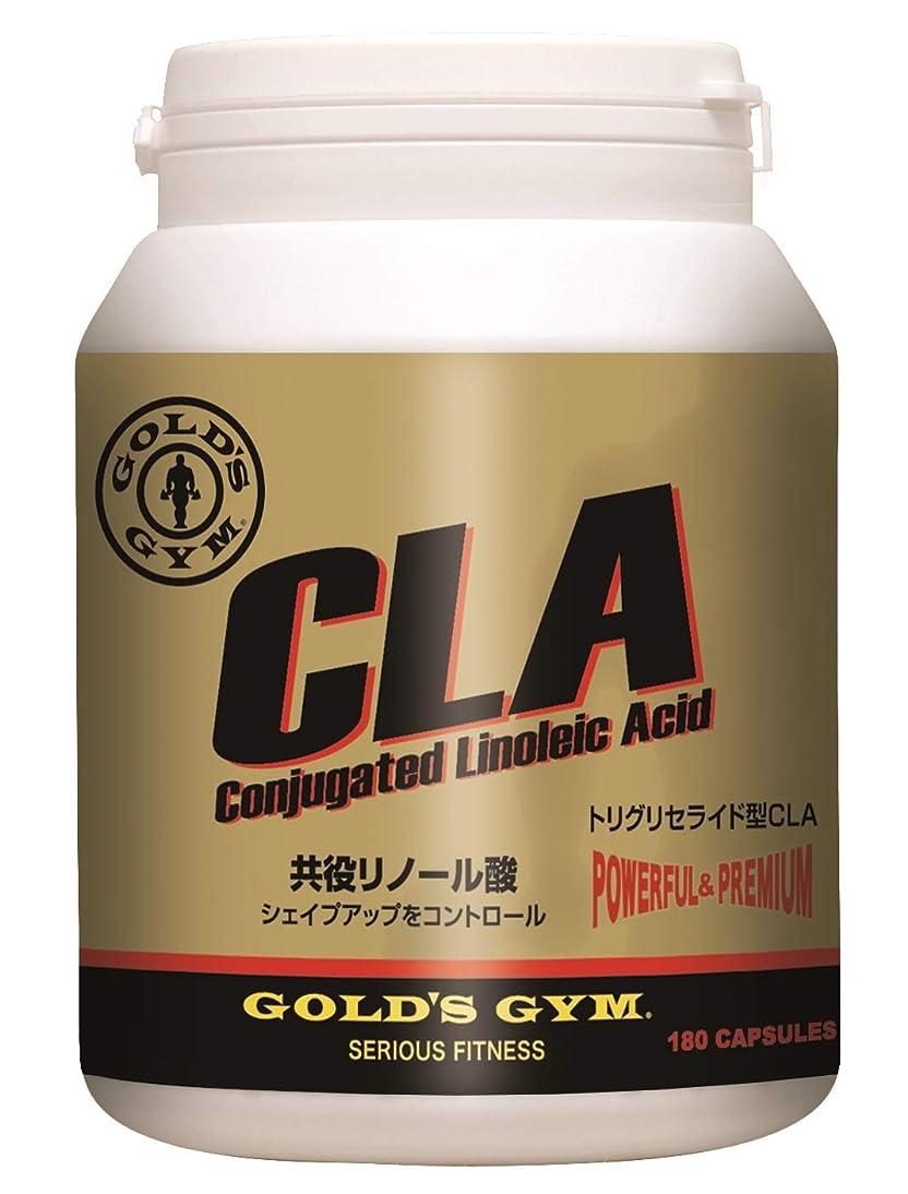 余剰東抹消ゴールドジム(GOLD'S GYM) CLA共役リノール酸 360粒