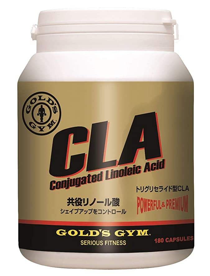 ダブル幸運なウナギゴールドジム(GOLD'S GYM) CLA共役リノール酸 360粒