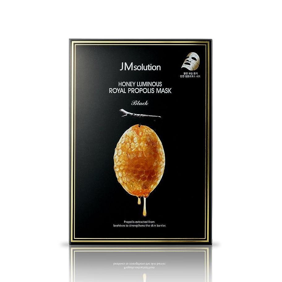 元の微妙持続するJMsolution Honey Luminous Royal Propolis Mask Black 30ml × 10ea/JMソリューション ハニー ルミナス ロイヤル プロポリス マスク ブラック 30ml × 10枚 [並行輸入品]
