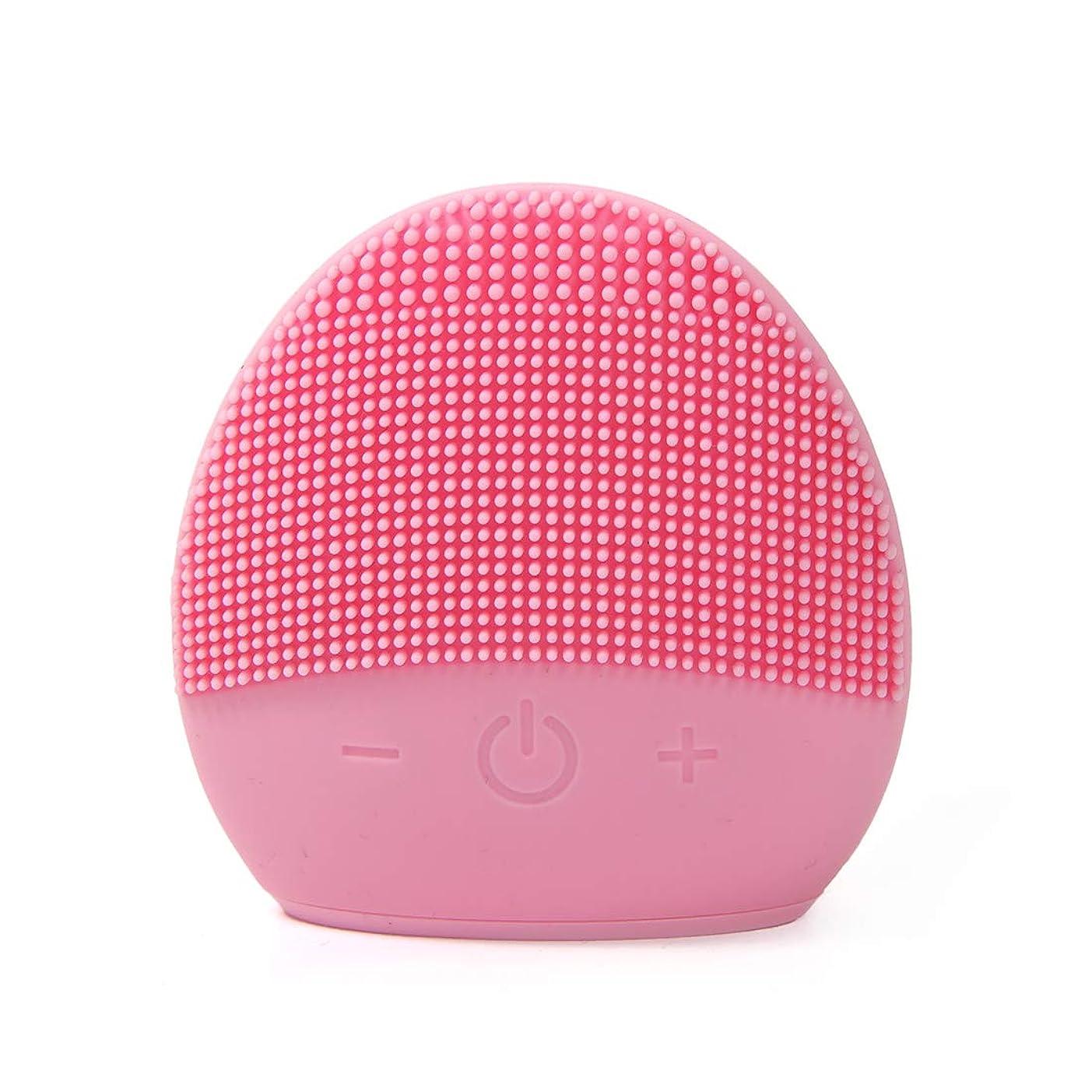 ソフィー小さなビットミニシリコーンクレンジングブラシ - すべての肌タイプのためのFEITA防水シリコーンクレンザーと電気マッサージシステム(ピンク)