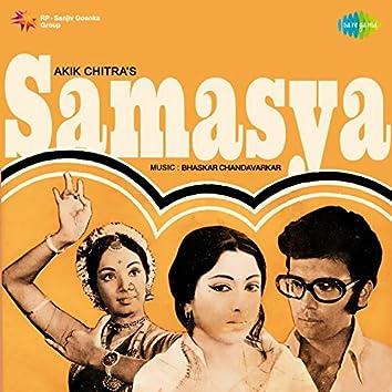 Samasya (Original Motion Picture Soundtrack)