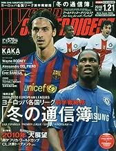 WORLD SOCCER DIGEST (ワールドサッカーダイジェスト) 2010年 1/21号 [雑誌]