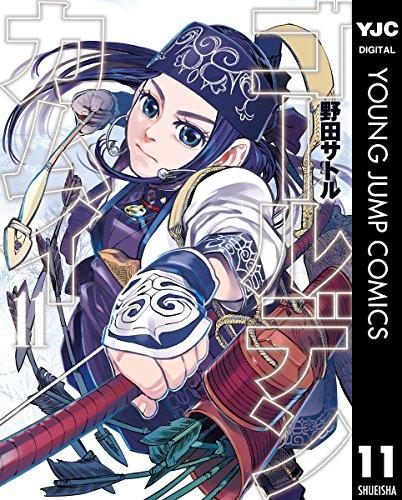 ゴールデンカムイ 11 (ヤングジャンプコミックスDIGITAL)の詳細を見る