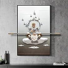 لوحات جدارية منحوتة على الحائط، لوحة زخرفية لرواق غرفة المعيشة، ثلاثية الأبعاد لقرد الملك الجدارية، لديكورات مكتب المنزل، ...