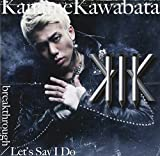 Let's Say I Do 歌詞