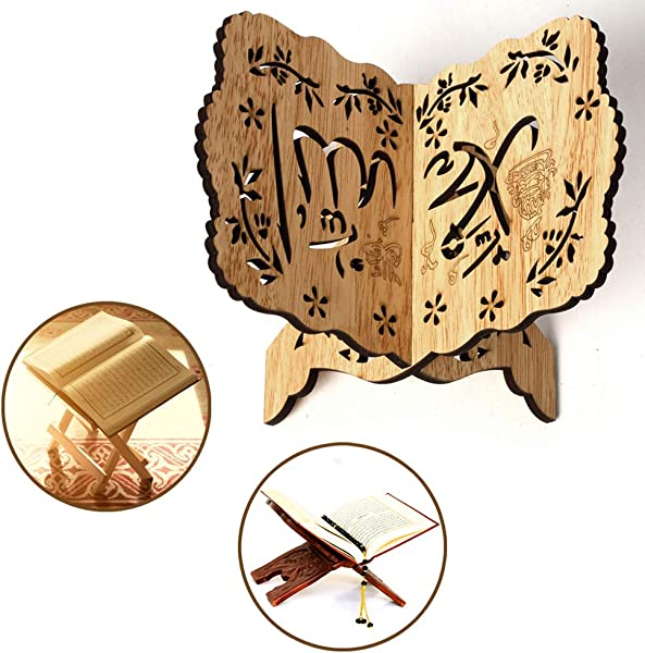 Quran Muslim Wooden Carved Book Stand Collapsable Holder Muslim Props Festival Decoration Eid Al Fitr Supplies