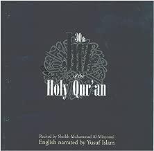 Juz Amma - 30th Part of the Holy Qur'an by Shaykh Mishary Rashed Al-Afasy