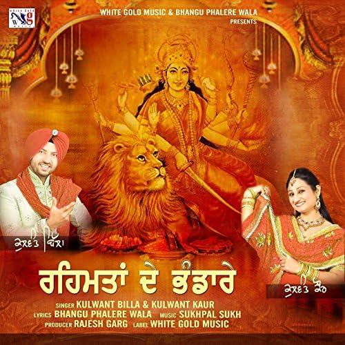 Kulwant Billa feat. Kulwant Kaur
