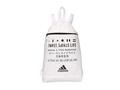 adidas Amplifier Blocked Sackpack (White/Black) Bags