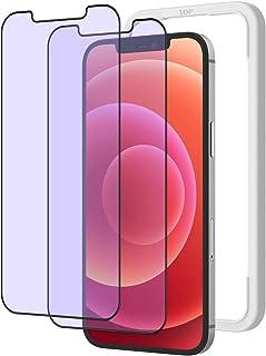 NIMASO ブルーライトカット ガラスフィルム iPhone12 mini 用 強化 ガラス 保護 フィルム 2枚セット