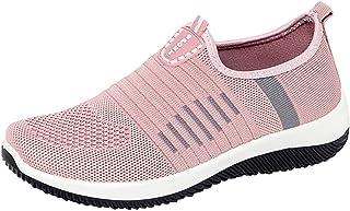 Luckycat Zapatillas Deportivo para Mujer Verano Running Zapatos Deporte Fitness Exterior Caminar Calzado de Cordones Gimna...