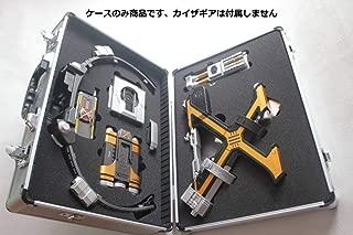 ケースのみ商品 仮面ライダーカイザ CSM カイザギア BOX 「ブレイガンホルダー一体型」収納ケース/box コンセレ カイザドライバー