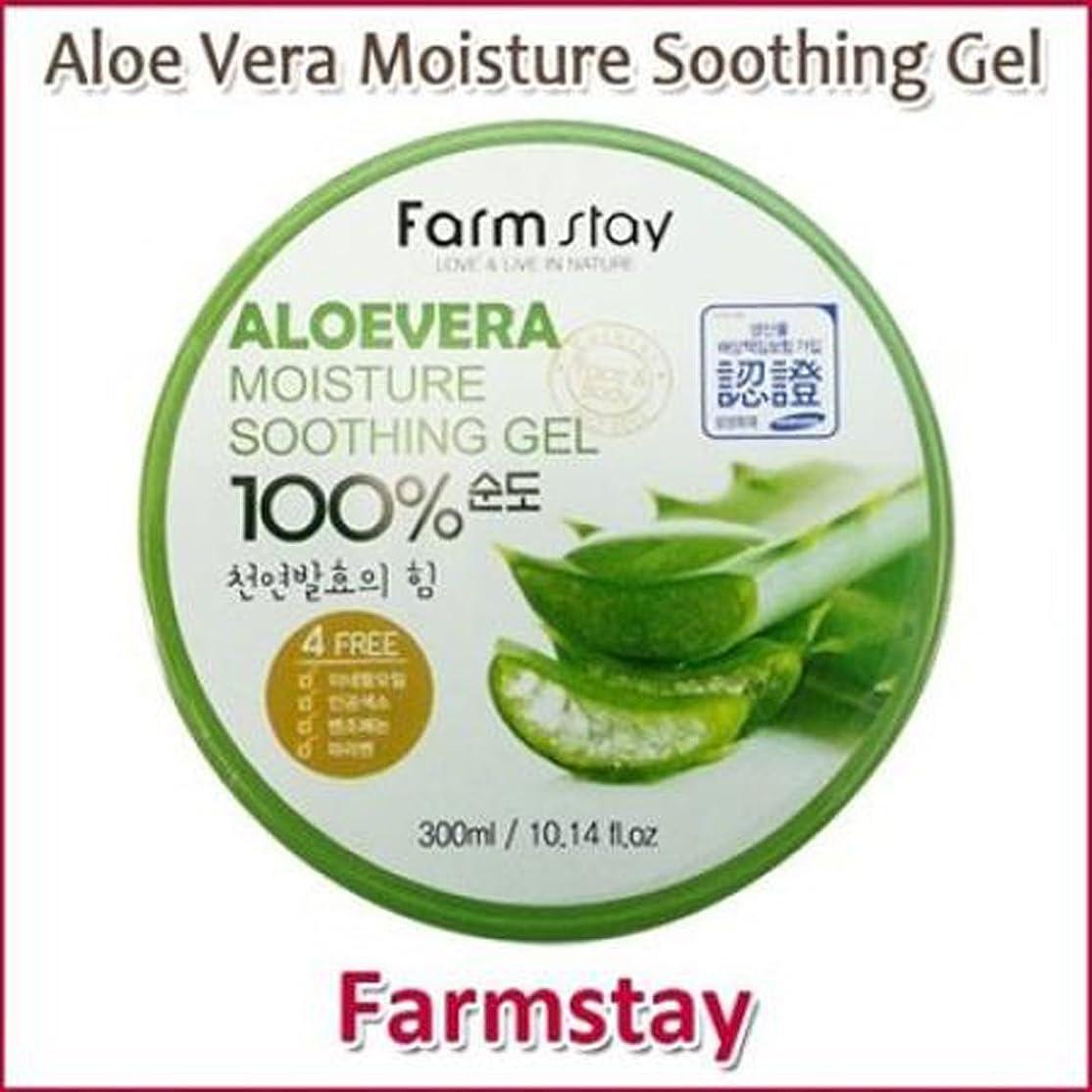ルールなぜダンスFarm Stay Aloe Vera Moisture Soothing Gel 300ml /オーガニック アロエベラゲル 100%/保湿ケア/韓国コスメ/Aloe Vera 100% /Moisturizing [並行輸入品]